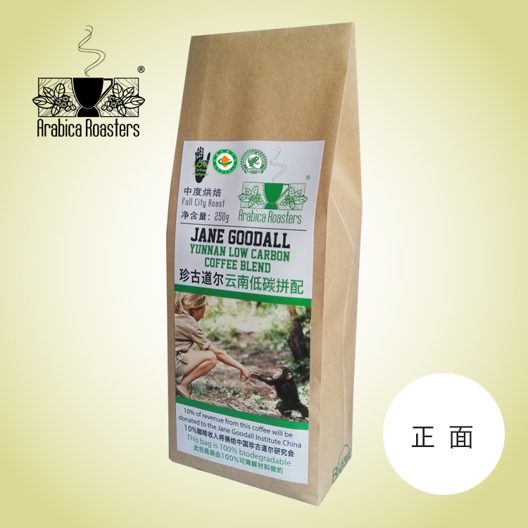 Jane Goodall Low-carbon Coffee Blend With Coffee From Yunnan